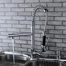 Good Quality Wholesale And Retail Chrome Finished Pull Out Spring Kitchen Faucet Swivel Spout Vessel Sink Mixer Tap MJ165