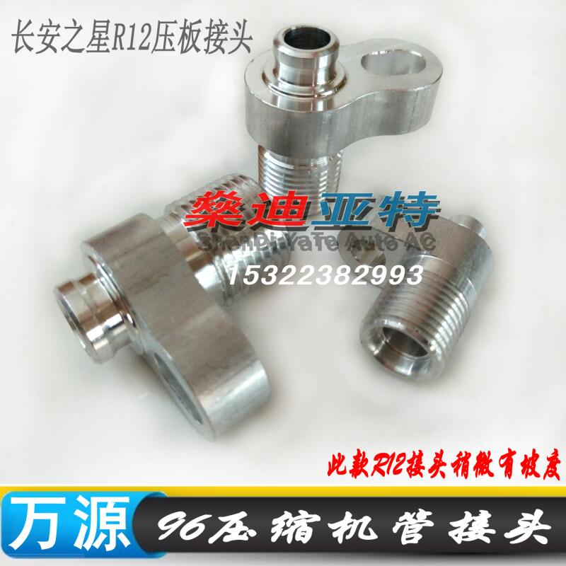 3pcs Automotive Air Conditioning Compressor Pipe