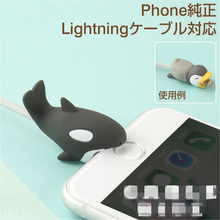 Dropshipping Cartoon Charging Phone Accessory Animal