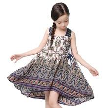 Kids Baby Girls Summer Dress Printing Clothes