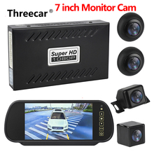 Car Parking Assistance Panoramic View All Round Rearview Cam
