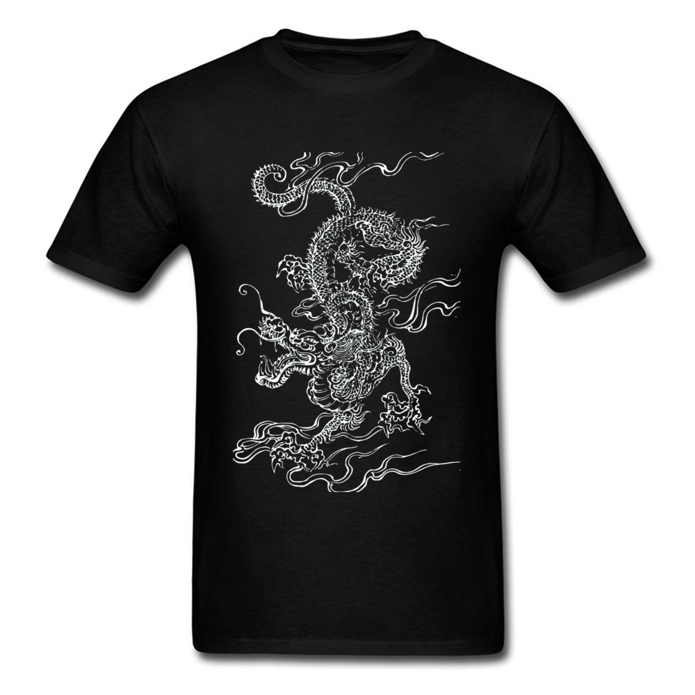 Chinese Dragon Martial Arts T-Shirt