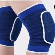 Из 2 предметов синий Футбол губка наколенники черный Футбол колена Поддержка протектор Спорт Kneepad Фитнес вратарь Волейбол наколенники