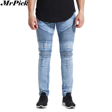 Mrpick новый мужчины ripped проблемные байкер джинсы 2017 городской классический 5 стилей тощий hole карандаш джинсы стрейч