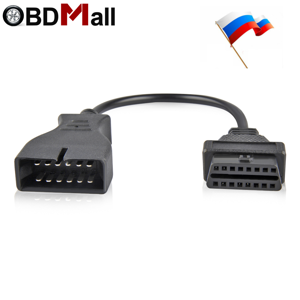2018 Newest OBD/OBD2 Connector for GM 12 Pin Adapter to 16 Pin Car Diagnostic Cable For GM 12Pin For GM Vehicles Free Shipping assault rifle style zinc alloy gun keychain toy silvery black