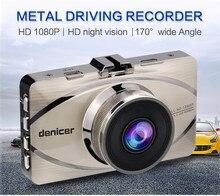 Видеорегистраторы для автомобилей 170 градусов HD Широкий формат Камера автомобиля FHD1920 * 1080 P видео Регистраторы высокое качество
