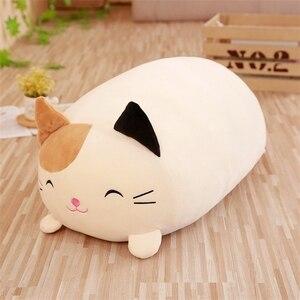 Cartoon Kawaii kot świnia niedźwiedź poduszki Super miękki pluszowy podróż samochodem poduszki do siedzenia dziecko śpiąca poduszka pod kark zabawka sypialnia salon
