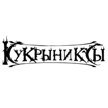 CK2778#30*9cm Kukryniksy funny car sticker vinyl decal silver/black car auto stickers for car bumper window car decorations