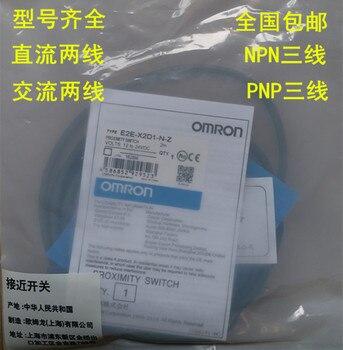 קרבה מתג חיישן חיישן E2E-X5ME1/X10ME1-Z X2D1 X3D1-N X5MF1 X2ME1 X1R5E1