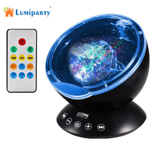 Lumiparty Remote Control Ocean Wave Projector 12 LED 7 Colors Night Light with Built-in Mini Music Player for Living