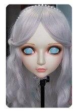 (DM032) Women/Girl Sweet Resin Half Head Kigurumi BJD Mask Cosplay Japanese Anime Lifelike Lolita Mask Crossdressing Sex Doll
