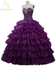 Женское бальное платье с кристаллами на шнуровке 15 16 лет