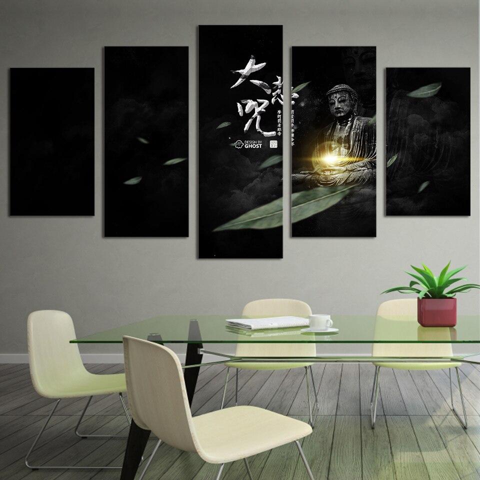 5 Teile/satz Gerahmte HD Gedruckt Schwarz Weiß Buddha Meditaion ...