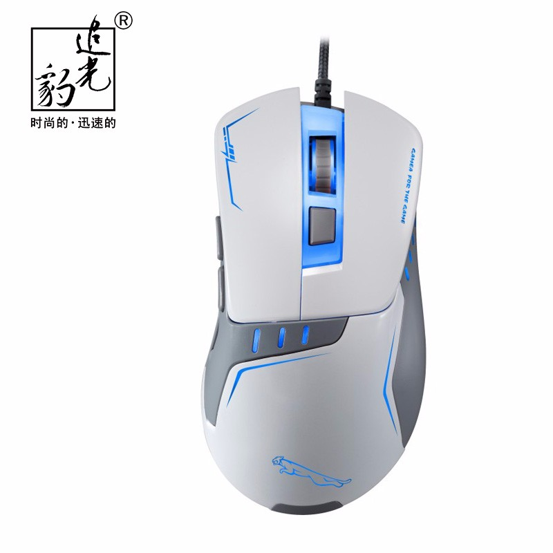 V12 Universal USB Wired Gaming Mouse Optical Mouse for Desktop Computer Table