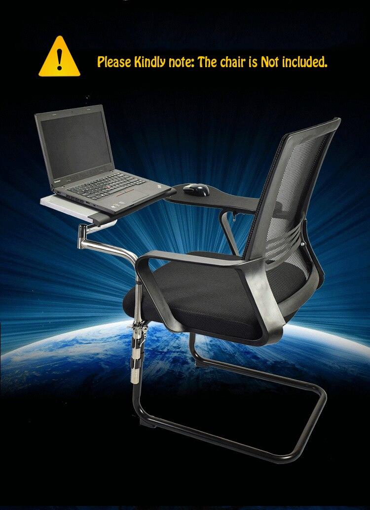 Plein mouvement multifonctionnel arc chaise de serrage clavier/tapis de souris Support bureau d'ordinateur portable Support tablette PC Stand - 2
