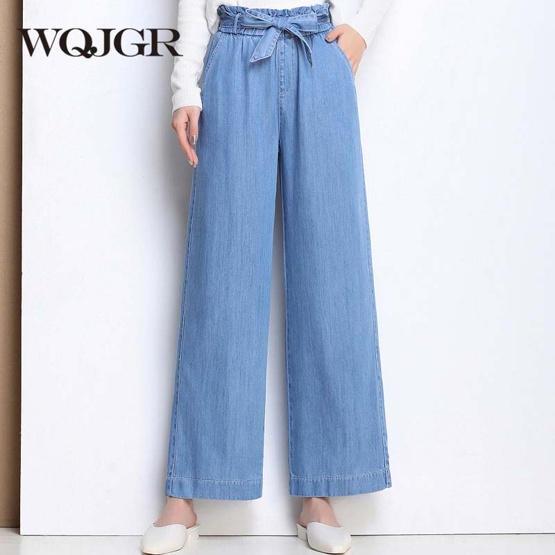 Wqjgr Jeans Women Spring And Summer High Waist Elastic Loose Mom Jeans Plus Size Wide Leg Pants Women