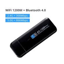 USB Mini wireless WiFi Network Card Bluetooth 4.0 1200Mbps 802.11ac wi-fi adapter 2.4G 5.0G for PC desktop