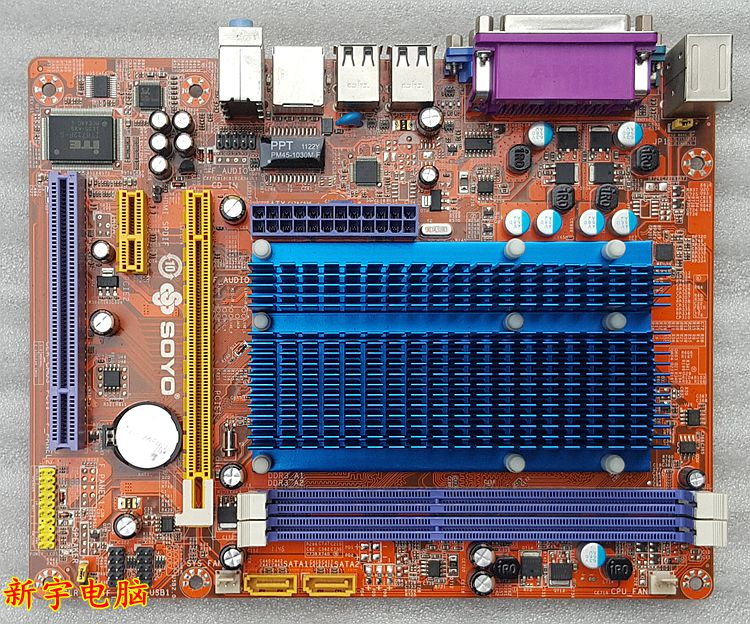 цена на Original disassemble, for soyo SY-P4D3-L integrated CPU board all-mute motherboard DDR3 ,100% tested good
