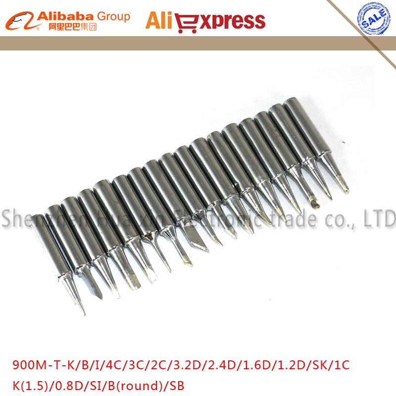 2PCS 900M-T-1C Solder Soldering Iron Tip Oxygen-free Copper Replacement Iron  HK
