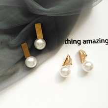 Korean Sweet Girl Trend Beautiful Small Clip Earrings Simple Graceful Ladies Temperament Imitation Pearl Accessories Jewelry