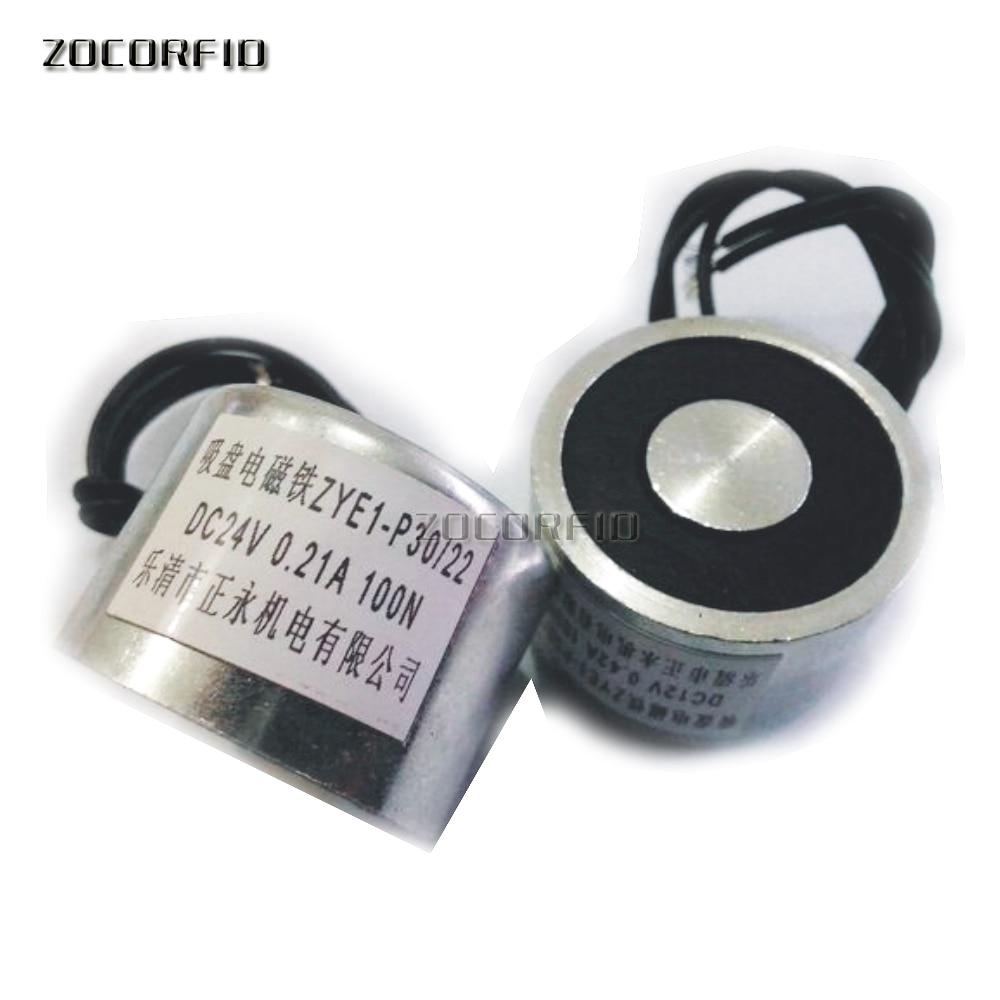 P30 / 22 10KG (100N) ներծծող DC Solenoid էլեկտրամագնիս, կլոր էլեկտրահոլդինգ մագնիս Էլեկտրաէներգիա 12V 24V