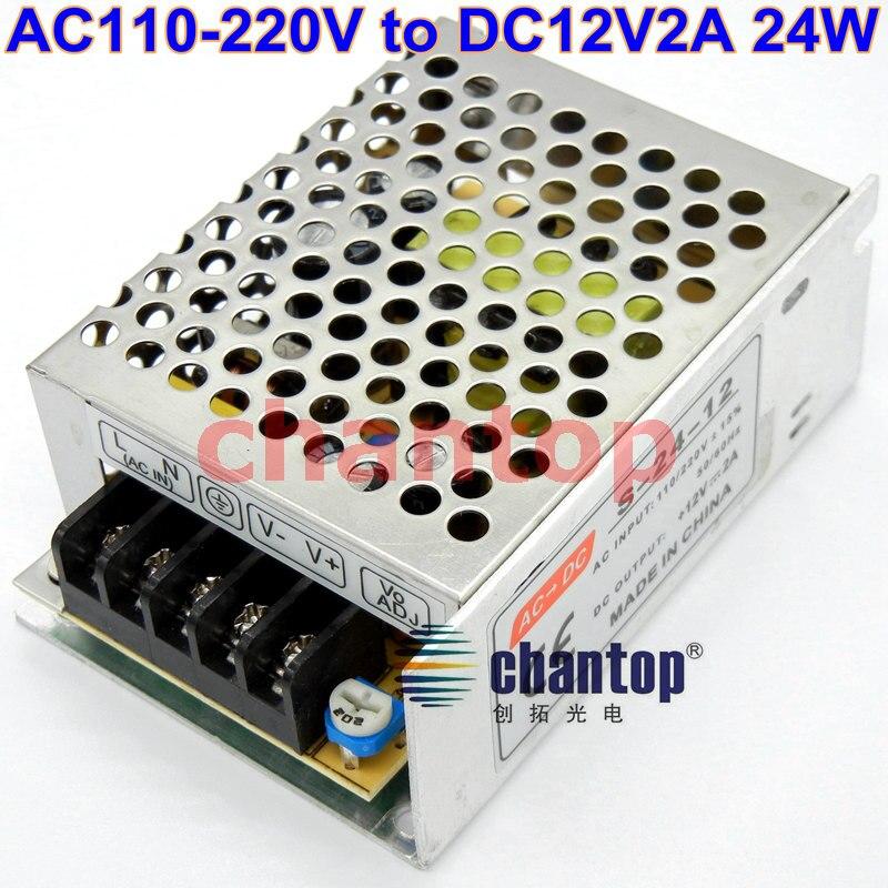 output DC 12V2A 24W switching power supply input AC 110V-220V transformer For led strip lighting,video camera monitor