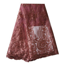Ourwin Nigerian French Lace Embroidered Tulle Lace Fabric Soft Material  Dusty Pink African Lace Fabric for Wedding Dress 15d217d18b5b