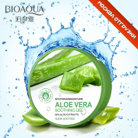 BIOAQUA Natural Aloe Vera Gel Genuine To Acne Printed Face Cream Replenishment Moisturizing Cream Skin Care Shrink Pores 220g