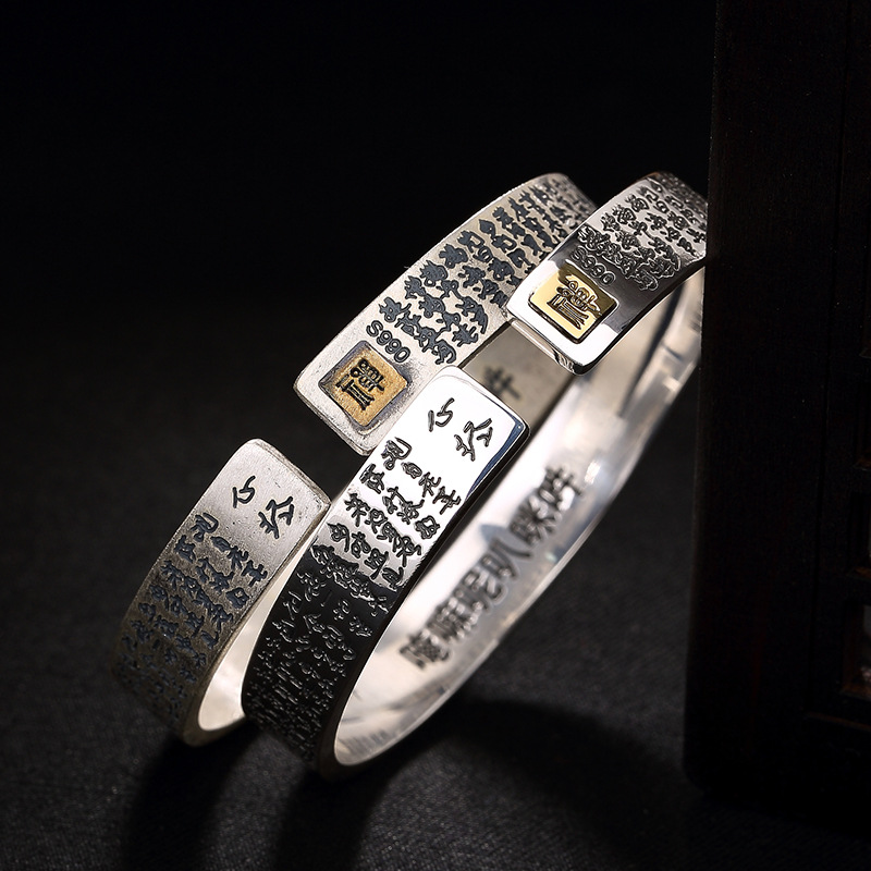 New Elegance S990 fine silver retro heart sutra six words ms bracelets and silver bracelet wholesale sutra