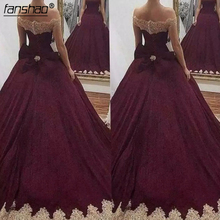 Ball-Gown Quinceanera-Gowns Off-Shoulder Gold Sweet Sashes Applique Girls Unique-Design