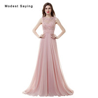 Sexy Keyhole Back Dusty Pink A Line Beaded Lace Evening Dresses 2017 Formal Women Party Prom