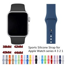 Classic Sports Silicone Strap for Apple font b Watch b font Series 4 3 2 1