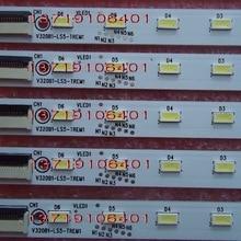 L320B1-1EA Статья лампа V320B1-LS5-TREM1 1 шт = 36LED 403 мм