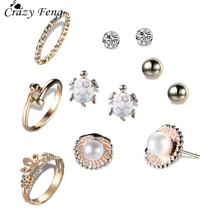 Crazy Feng Fashion Simulated Pearl Mini Stud Earring Sets Gold Color Crow Ring Earrings Christmas Boucle Oreille 2017 For Women