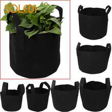 1/2/3/5/7/10 галлонов черный успешно выращивайте растения подносы аэрации посадочный горшок контейнер, круглые тканевые горшки горшок для растений корень