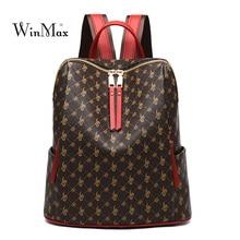 Купить с кэшбэком 2019 Women Leather Backpack female Luxury Designer Shoulder Bag Ladies Printing Backpacks For Girls School Bag sac High Quality