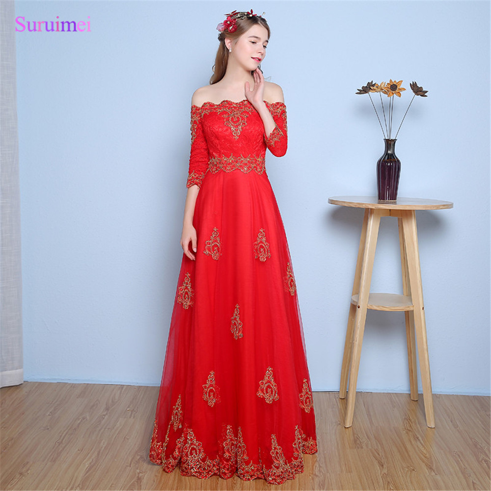 Red Evening Dresses with Half Sleeves Contrast Color with Gold Lace ...