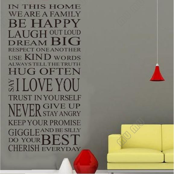 ... In This House We Are A Family Vinyl Wall Decal Sticker Family Quote 43 Part 91