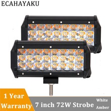 ECAHAYAKU 2x 7inch 72W White Amber LED Work Light Bar 12V 24V Offroad Car Truck SUV ATV 4X4 4WD Trailer Pickup Driving Lamp