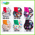 Ananbaby New Style Baby Cloth Diaper,Washable Nappy,Sewn 3 layer microfiber insert,AIO Super Soft Suede Cloth Inner Overnight