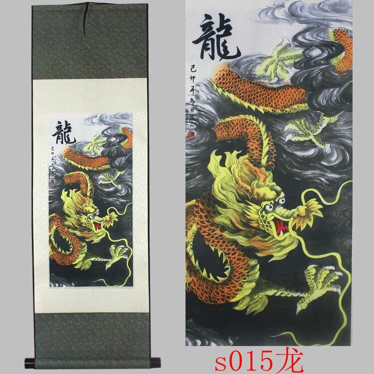 Dragon motif soie peinture décoration défilement peinture caractéristiques chinoises et le nouveau cadeau spécial en gros