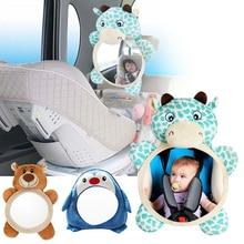 Hoomall 1 шт., регулируемое сиденье для безопасности заднего вида, автомобильное заднее внутреннее детское зеркало, подголовник, крепление для детей, зеркала заднего вида
