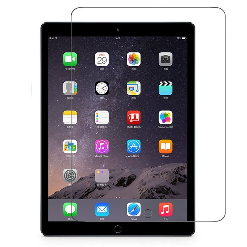 7.9 Screen Protector for iPad Mini 1 2 Tempered Glass for iPad Mini 3 Screen Protector for iPad Mini2 Mini3 A1489 A1599 A14557.9 Screen Protector for iPad Mini 1 2 Tempered Glass for iPad Mini 3 Screen Protector for iPad Mini2 Mini3 A1489 A1599 A1455