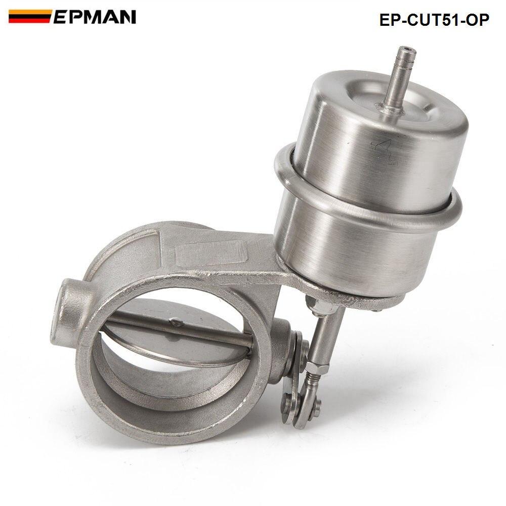 Выхлоп 2 ''51 мм вакуумный активированный открытый стиль давление: около 1 бар для BMW E39 5 серии 97-03 EP-CUT51-OP