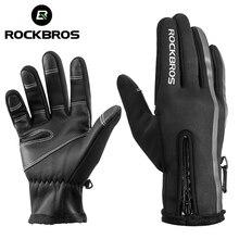 ROCKBROS теплозащитные лыжные перчатки мужские и женские зимние лыжные флисовые водонепроницаемые сноубордические перчатки с сенсорным экраном зимние мотоциклетные теплые варежки