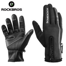 Rockbros Thermische Ski Handschoenen Mannen Vrouwen Winter Skiën Fleece Waterdichte Snowboard Handschoenen Touch Screen Sneeuw Motorfiets Warme Wanten(China)