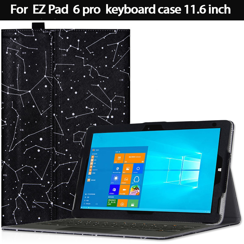 For Jumper EZpad 6 pro Business stand Pu leather case 11.6inch tablet PC keyboard Protective sleeve jumper folding magnetic keyboard case for ezpad 4s pro tablet