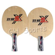 DHS 2019 New POWER-G 5X PG5-X PG 5 X Table Tennis Blade Arylate Carbon ALC Racket Ping Pong Bat Paddle(China)