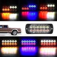 12-24V грузовик автомобиль 12 светодиодный мигающий авариПредупреждение ющий светильник мигающий светильник s