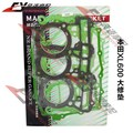 Free Shipping For Honda SUV XL600 complete full gasket kit Whole car mats engine overhaul pad